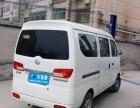 长安商用长安之星2010款 1.0 手动 带空调 8座 面包车