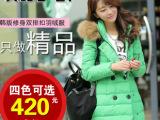 2013新款韩版加厚大毛领双排扣羽绒服女中长款外套女款羽绒服批发