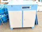 涂料厂废气处理设备 涂料生产废气治理方案 油漆厂废气净化系统