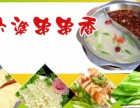 李记串串香加盟 火锅特色餐饮连锁品牌串串香加盟