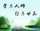 天津回津中考