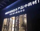 2017较具潜力黑马平台中国供销移山参新零售