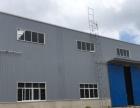 夏云工业园 厂房 2700平米出租