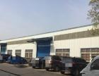 丰城市下岗职工创业园三华 仓库 653平米