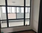 久和三期 写字楼 130平米