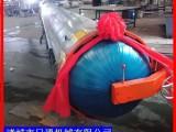 硫化罐 電加熱硫化罐 日通機械免費傳授橡膠硫化罐安全操作方法