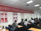 刑事案件咨询 北京信凯律师一对一解答,多年执业律师团队