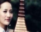九大音乐学院琵琶硕士 名师弟子