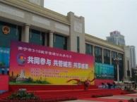 庆典活动、高峰会议布置、显示屏、音响灯光、桁架出租