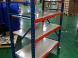 横沥货架500KG 东莞重型货架 长安仓储货架 常平优质货架