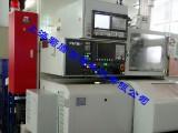 上海蜀盾IFFS-SD 智能灭火器材