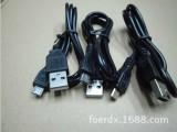 厂家供应三星小米HTC 迈克 microUSB V8数据线充电线