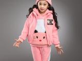 童套装 女童冬款 潮保暖套装 儿童卫衣三件套 加厚加棉三件套套装