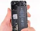 苹果iPhoneiPad手机主板维修进水不开机解锁