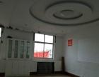市区 天达小区办公楼 写字楼 56平米