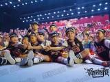 北京少儿舞蹈培训-劲松附近少儿街舞培训班-少儿班
