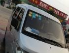 开瑞优优2010款 1.0 手动 基本型 超值面包车