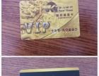金宝力健身房储值卡!