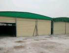 厂房 仓库600平米