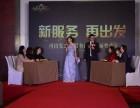 2017再出发服务达人秀决赛于北京圆满举行