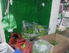 现出兑水果蔬菜粮油店