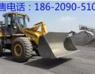 禹州柳工装载机/铲车价格 -柳工系列销售咨询电话