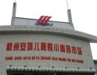 杭州东站安琪儿市场大门口店面转让可经营箱包鞋类辅料