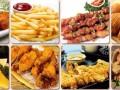 西式快餐加盟哪个品牌汉堡炸鸡加盟那个品牌赚钱