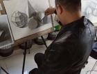 上海嘉定成人美术 高考美术,哥艺画室欢迎同学们来画室考察学习
