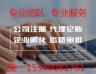收购一家北京宾馆带住宿的需要多少钱过户需要多长时间