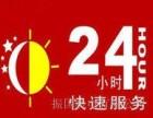 欢迎进入-合肥LG空调(各中心)售后服务官方网站电话