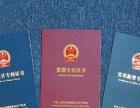陕西省注册商标下证较快服务较好的商标代理机构