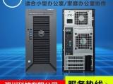 成都戴尔服务器总代理 戴尔T30塔式服务器成都报价