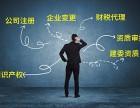 北京市政工程三级资质办理需要多长时间