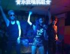 惠州哪有学声乐/专业零基础学唱歌/零首付可分期付款