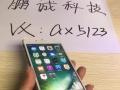 微信上面卖的精仿组装苹果手机怎么样,质量靠谱不