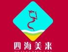 郑州四海美来实体市场海鲜大礼包批发
