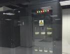 龙岗区 专业承接安防监控,门禁考勤,网络布线等