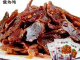 食为先炸酱鸭肚鸭胗鸭肫香辣味45g*50包整箱休闲食品零食厂价直