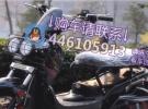 电动汽车 好品牌电动汽车就选浩正700元
