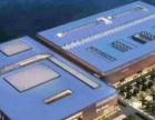 喜盈门·范城购物中心 商业街卖场 300000平米 !
