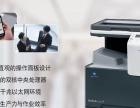 彩色复印机打印机一体机电脑出租,网点遍布武汉三镇