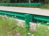 安徽高速公路防撞护栏板,合肥威景交通设施有限公司