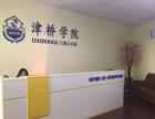 日照津桥国际培训学校让您零基础掌握韩语