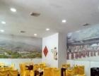 乌当区新添寨230餐馆转让