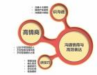 凯洛威企业管理 DISC+沟通情商与高效表达