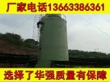 欢迎咨询 河南鹤壁脱硫除尘塔器设备/哪里有