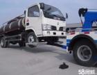 石家庄24小时汽车道路救援拖车脱困搭电补胎送油
