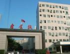 广州寿星城养老院 寿星城养老社区 寿星大厦养老公寓如何收费