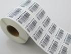 不干胶标签印刷 不干胶贴纸印刷 进出口标签 条码标签纸